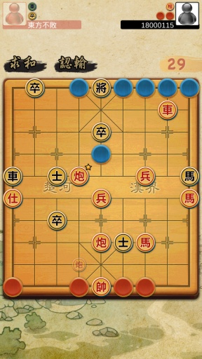 揭棋Online - 暗象棋截图1