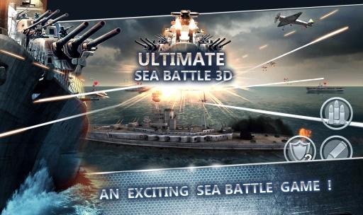 海战:战舰3D