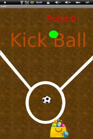 踢球截图1