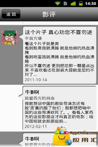 灵魂战车2:复仇之魂 媒體與影片 App-愛順發玩APP