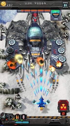 雷電2012:金屬咆哮