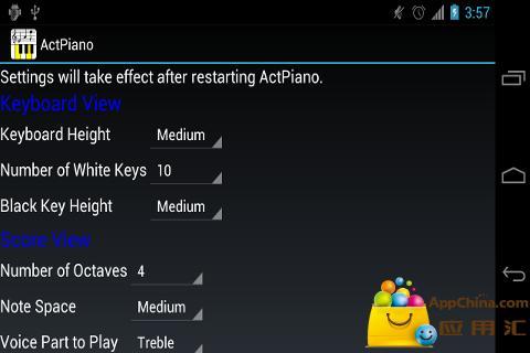 ActPiano: 钢琴和乐谱截图3