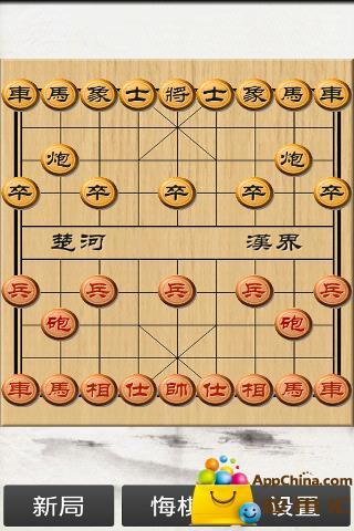 免費棋類遊戲App|象棋争霸|阿達玩APP