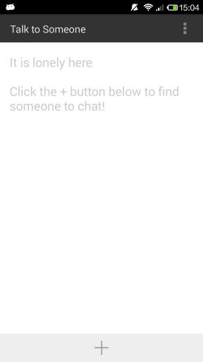 找个人聊天