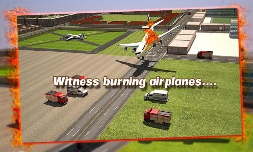 机场消防紧急救援