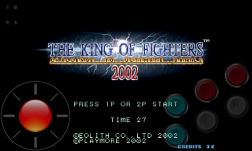 King of Fighters 2002截图0