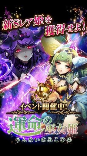 美少女カードバトル 幻獣姫【登録不要 無料萌え美麗RPG】截图0