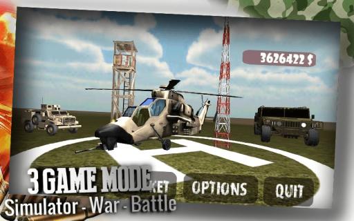 武装直升机3D截图0