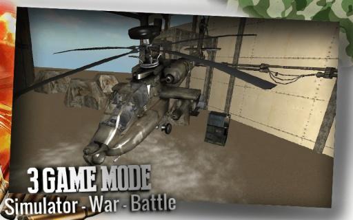 武装直升机3D截图3