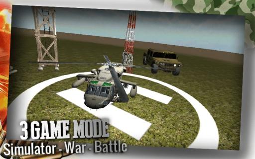 武装直升机3D截图4