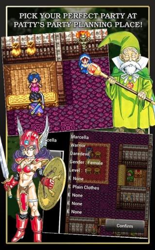 勇者斗恶龙III截图2