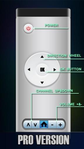 万能电视遥控器截图1