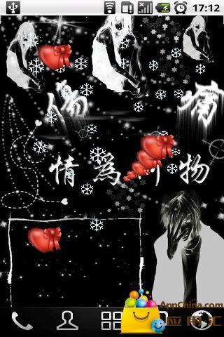 非主流黑色伤感爱情动态壁纸|玩個人化App免費|玩APPs