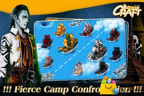 玩免費策略APP|下載OceanCraft app不用錢|硬是要APP