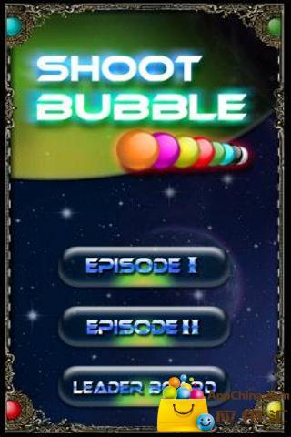 泡泡龙截图3