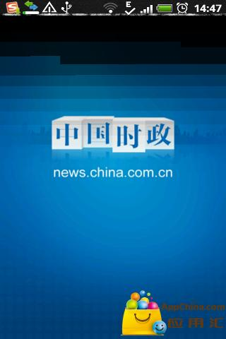 iTunes - 浏览App Store 的热门付费app - Apple (中国)