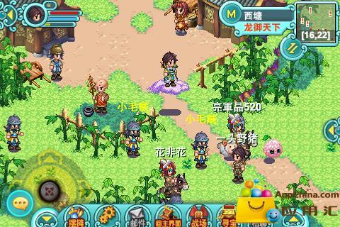 【免費網游RPGApp】龙御OL-APP點子