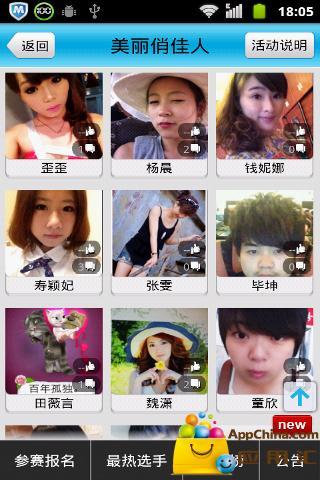 玩攝影App|美人坊(手机版)免費|APP試玩