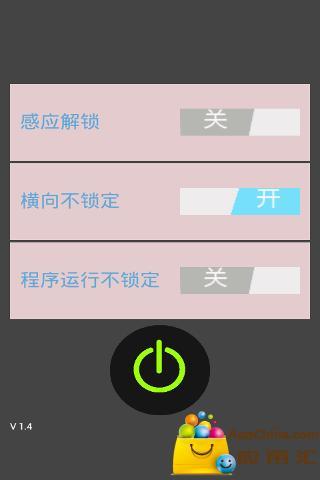 蘋果iPhone5手機忘記鎖屏密碼後怎麼解鎖?附iphone5解鎖教程[圖] - 手機安全 - 網俠手機軟體站