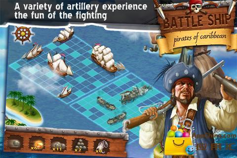 大海战-决战加勒比截图1
