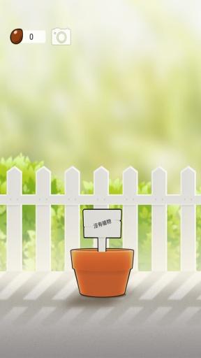 植物保姆截图1
