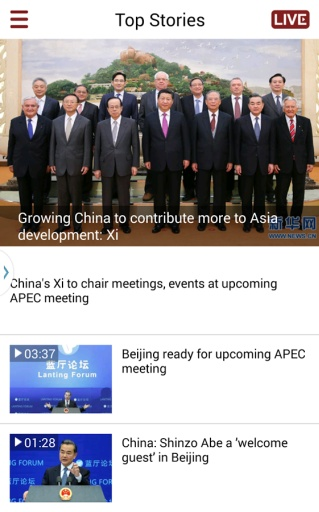 CCTV-NEWS截图1