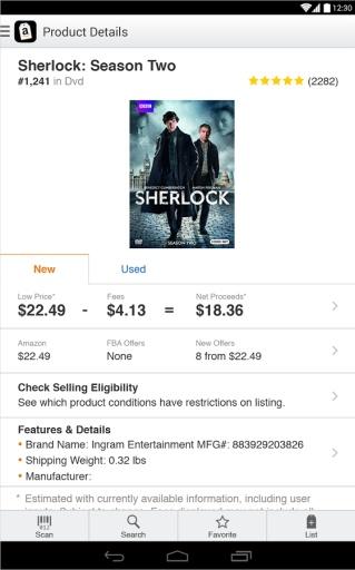 Amazon Seller截图10