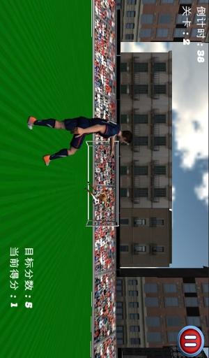 踢足球-3D射门游戏截图2