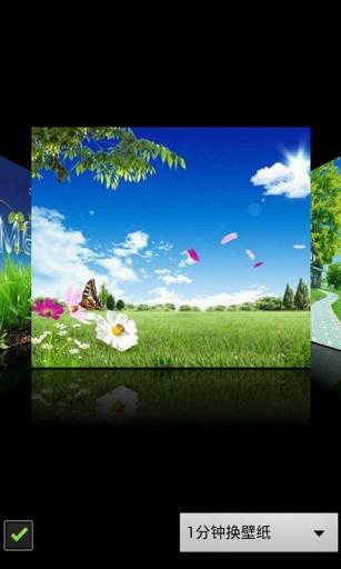 唯美自然风景桌面主题截图3