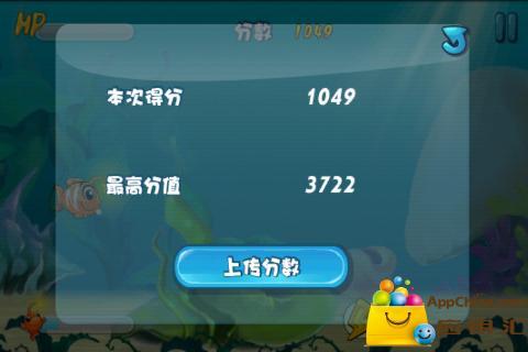 小鱼快跑 動作 App-愛順發玩APP