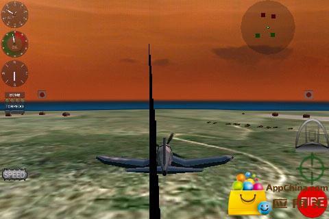 太平洋海军空战队截图3