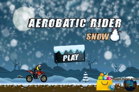 七騎士- Google Play Android 應用程式