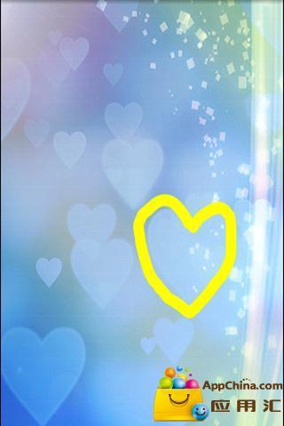 爱情呼叫转移- 维基百科,自由的百科全书