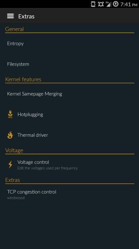 设备控制截图1