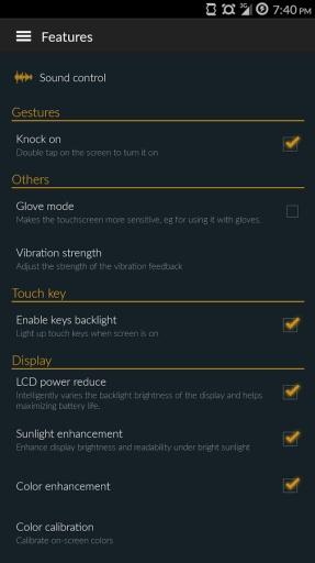 设备控制截图2