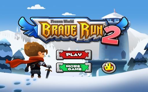 勇者酷跑2:冰封世界