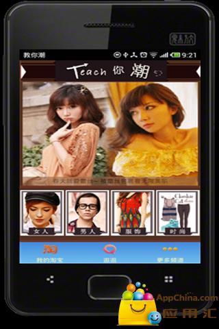 app inventor聊天室 - 首頁 - 電腦王阿達的3C胡言亂語