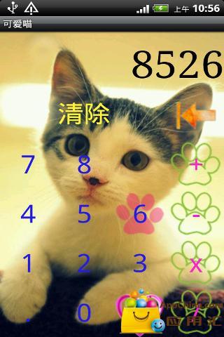 可爱猫咪计算器 生活 App-愛順發玩APP