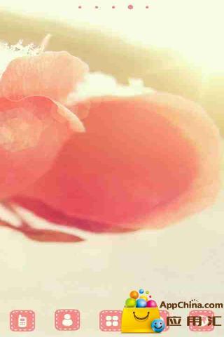 GO主题—粉色谜语