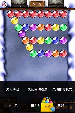泡泡龙(730关)截图2