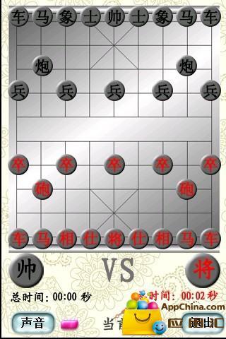 经典游戏集 益智 App-愛順發玩APP