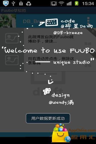 FB表情符號代碼大全!(Facebook臉書表情符號圖案) - 【凡情小站】