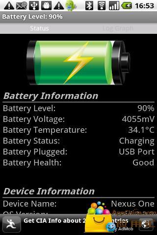 电池监控Battery