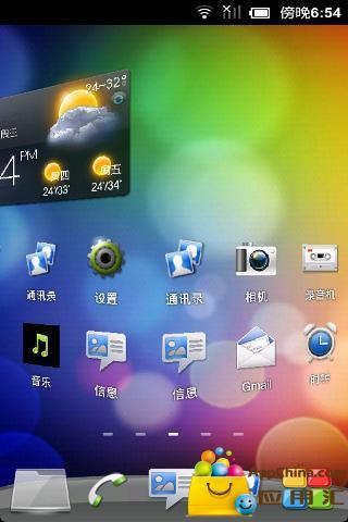 HTC桌面主题(手机主题桌面美化软件)截图2