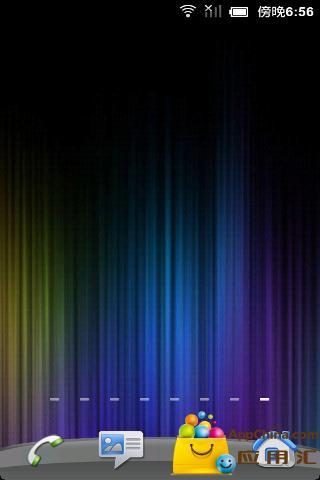HTC桌面主题(手机主题桌面美化软件)截图4