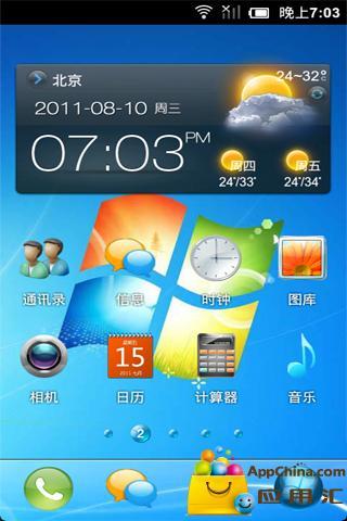 经典Windows7桌面主题(手机主题桌面美化软件)