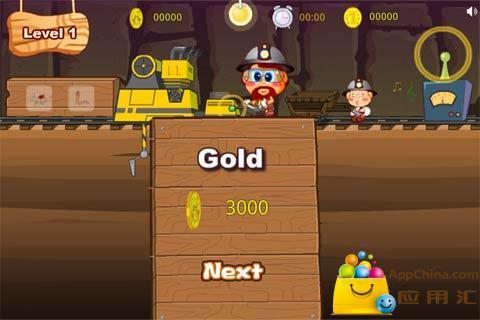 黄金矿工的大世界截图3