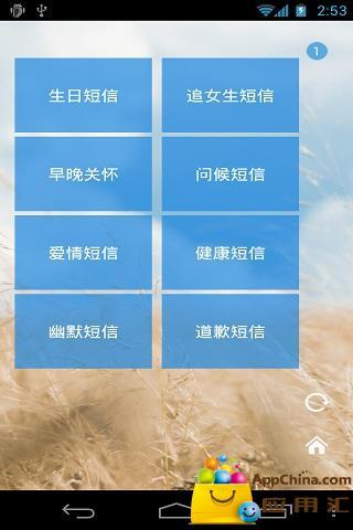 簡易計算機- AppInventor中文學習網