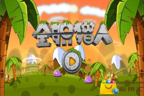 全职猎人2011国语版第135集- YouTube