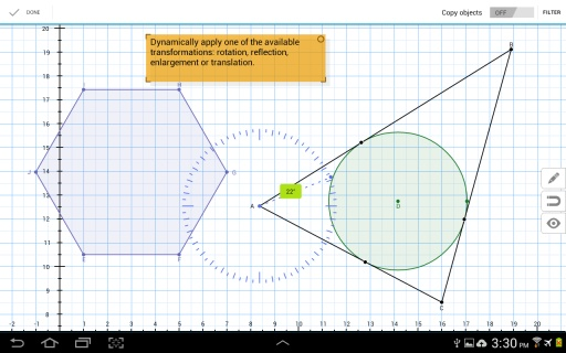 几何平板截图1